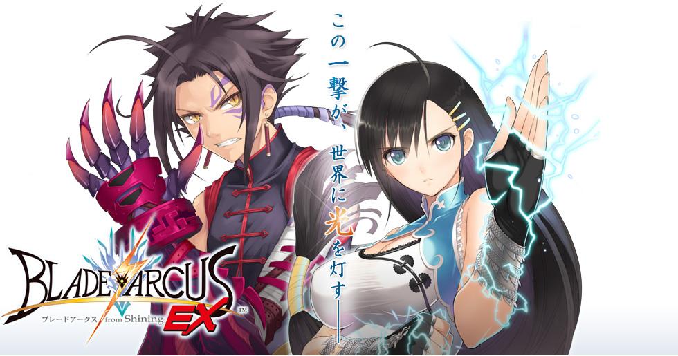 Anime Girl, Video Games