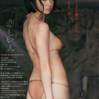Kyan Chiaki, Magazine