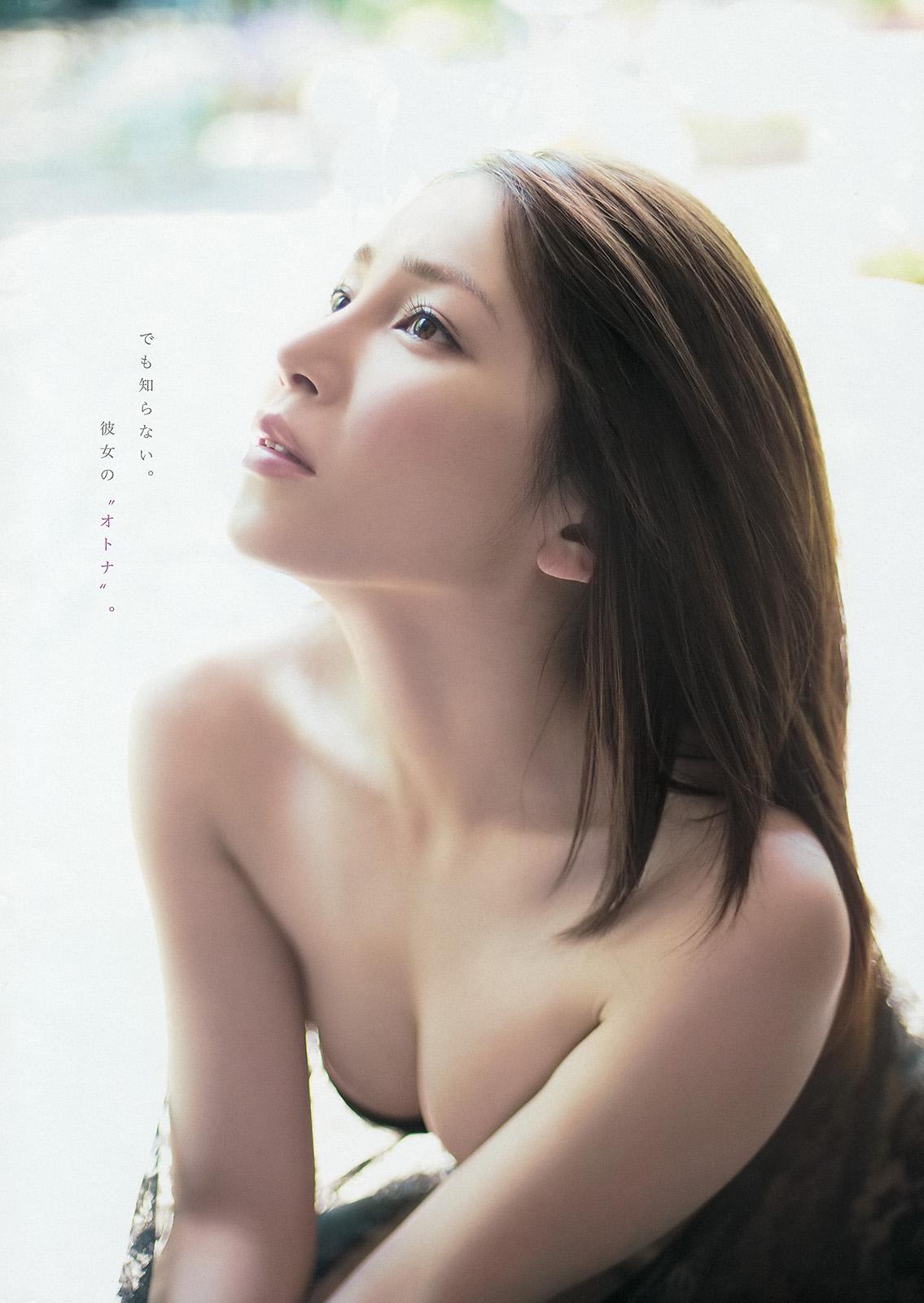 Kikkawa You, Magazine, Young Animal