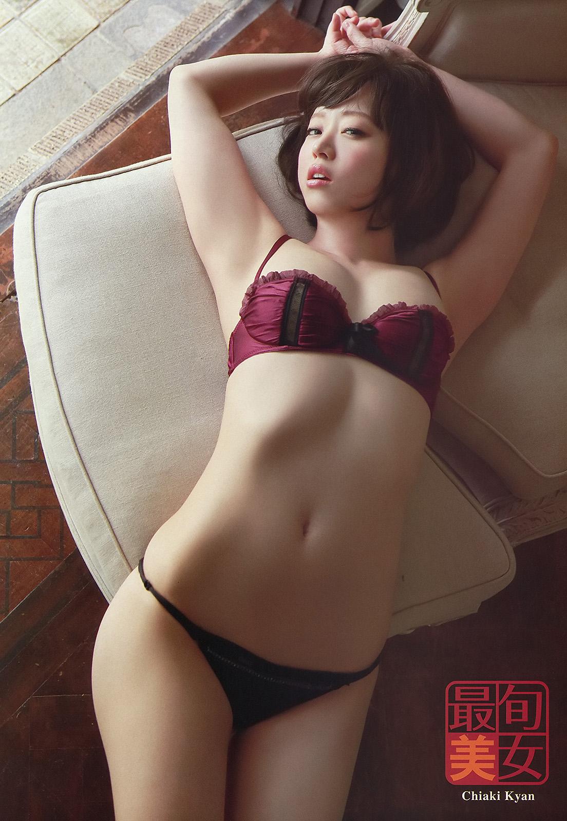 Kyan Chiaki, Magazine, Young Animal Arashi