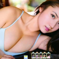 Irie Saaya, Magazine, Young Champion