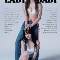 Kaneko Rie (金子理江), Kuromiya Rei (黒宮れい), LADYBABY, Magazine, Weekly Playboy Magazine
