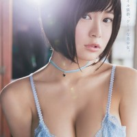 Magazine, Oppai, RaMu, Young Animal