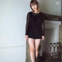 ℃-ute, Magazine, UTB ~ Up To Boy
