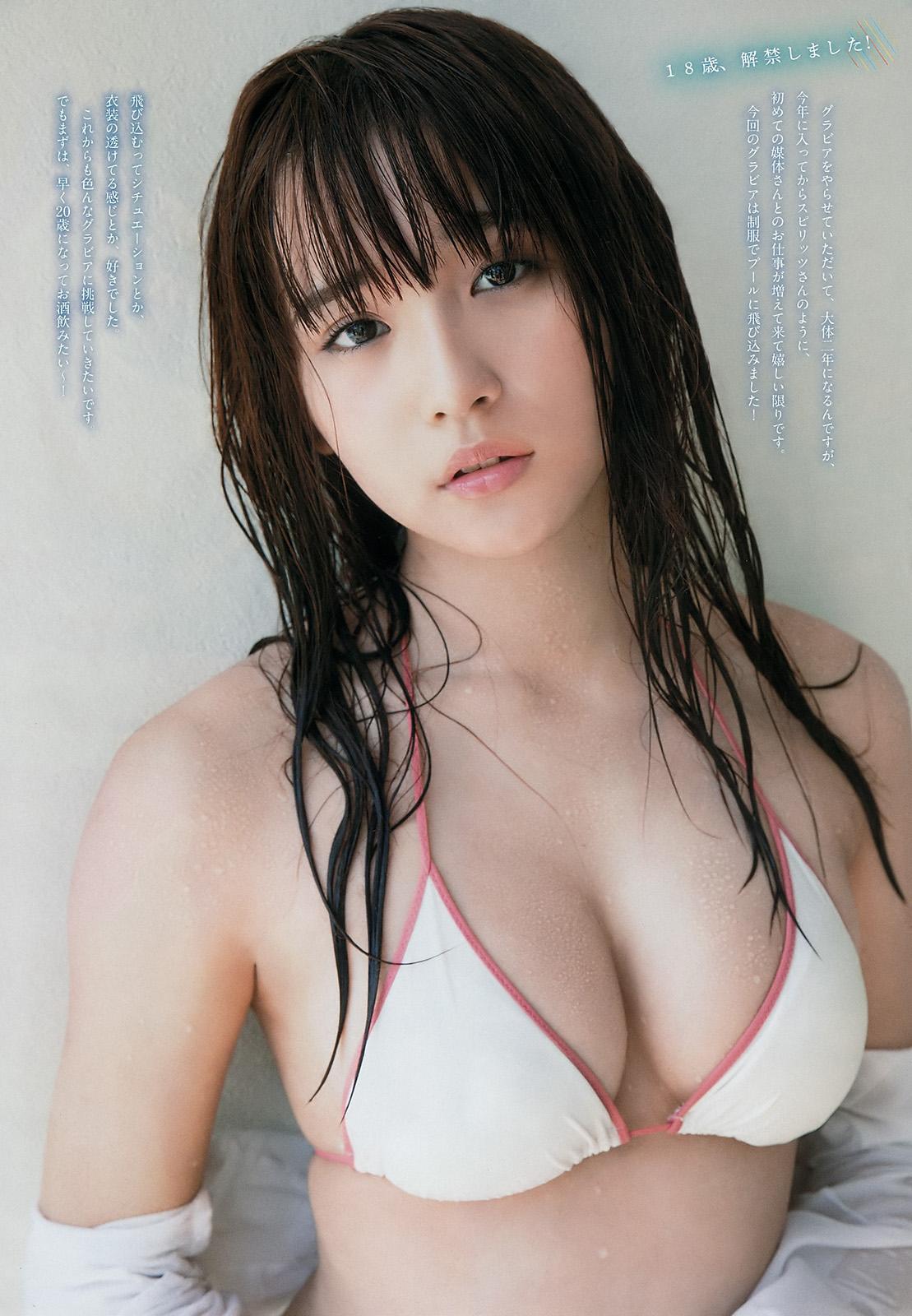 Asakawa Nana en la revista Big Comic Spirits (2017 No.35) 浅川梨奈
