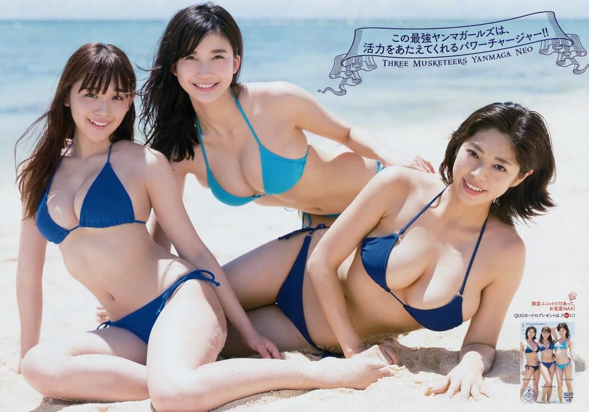 Asakawa Nana, Ogura Yuka y Wachi Minami en la Young Magazine (2017 No.35)