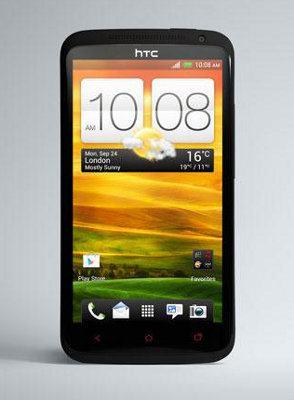 HTC One X+ ya es oficial