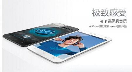 Vivo X1 presentado en China y con un grosor de solamente 6,55 mm