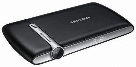 Samsung EAD-R10, un nuevo y genial mini-proyector para dispositivos Galaxy