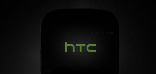 HTC M4 y G2 podrían ser anunciados el 19 de febrero junto al M7