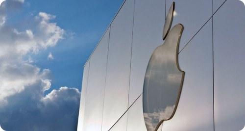 Apple lanzará una plataforma de servicios de fitness y salud