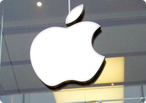 La presentación del iPhone 6 se podrá ver por streaming en vivo