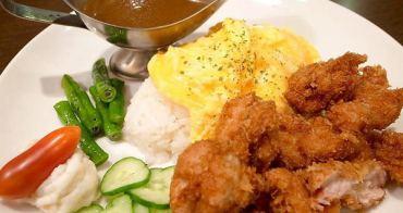【台北食記】龍一日式燒肉丼 巷弄內高cp值美食 捷運南京復興站餐廳推薦