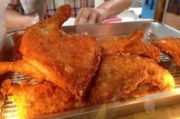 【台南食記】中西區-炸雞洋行 傳統炸雞好多汁