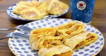 【台北食記】歐浮找餐 新竹人氣早午餐台北一號店!法式吐司、酥皮千層蛋餅都好好吃!