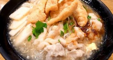 【台北食記】合味拉麵 四合一綜合羹cp值爆高!還沒無限加湯喝到飽