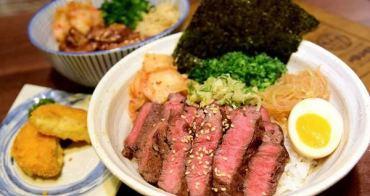 【台北食記】野狼炭火丼飯 無限加飯加湯吃到飽只要119元起!cp值超高美食推薦!