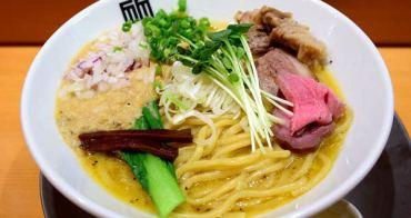 【日本東京食記】竹末東京 tebelog3.97分!超好吃雞白湯拉麵!
