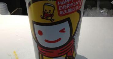 【台北食記】中山站-快樂檸檬Happy Lemon