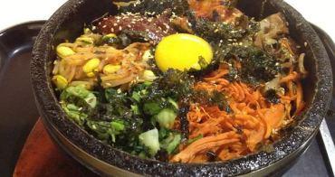 【台北食記】中山站-新濟州豆腐鍋