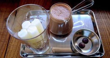 【台北食記】民生東路-Joco latte 巧克力實驗室