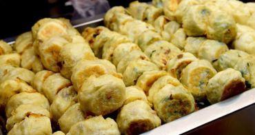 【台北食記】松山-北方水煎包 台北最滿意的高麗菜包 饒河夜市