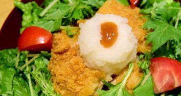 【台北食記】中正區-大戶屋 來自日本的連鎖品牌