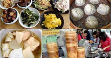 【台北食記】老地方手工小籠湯包潮州肉圓 銅板價cp值爆高 淡水三芝必吃美食推薦