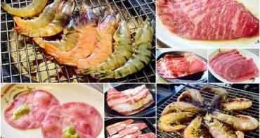 【台北食記】我!就厲害 燒烤吃到飽 蝦子拼盤非常厲害 牛排海鮮吃到飽 西門町餐廳推薦