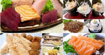 【台北食記】宮川日本料理吃到飽 狂吃生魚片就回本! 東區忠孝敦化 國父紀念館美食餐廳推薦