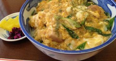 【京都食記】清水寺-八橋泡芙、西尾八橋、仙貝、葫蘆親子丼,為了美食鐵腿也要吃!