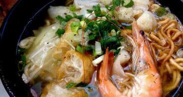 【台南食記】中西區-小豆豆鍋燒意麵-超人氣美食