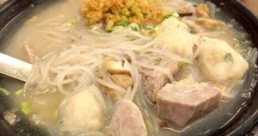 【台北食記】廚房客家美食 好吃客家菜推薦!旗魚芋頭米粉滿滿一鍋都是料啊!