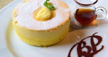 【台北食記】東區-BARISTA COFFEE超平價舒芙蕾厚鬆餅