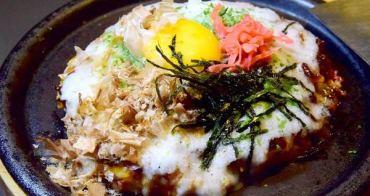 【台北食記】旅東京 travel鐵板小料理 超好吃大阪燒 無雷餐廳隨便點都好吃啦!