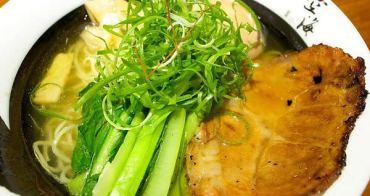 【台中食記】空海拉麵 來自日本東京台灣一號店 柚子拉麵太好吃了啦!
