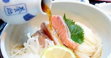 【台北食記】稻庭養助 皇室御用日本三大烏龍麵之一 秋田傳承150年的美味 新莊美食推薦