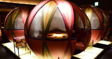 【日本東京食記】一秒穿越時空!回到平安江戶時代吃手鞠壽司 新宿主題餐廳推薦