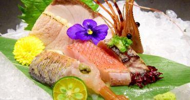 【台北食記】宸創意和風料理 私人招待所品嚐無菜單美食 信義區包廂聚會餐廳推薦
