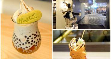 【台北食記】信義區-亞洲最大「夢幻甜點主題樂園」Humpty Dumpty韓國鯛魚燒冰淇淋 瑪可緹珍珠奶茶霜淇淋