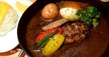 【台北食記】銀兔湯咖哩 隱身八條通內來自日本的道地美食!捷運中山站聚會餐廳推薦