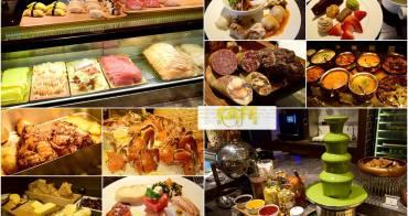 【台北食記】君悅酒店 凱菲屋Cafe 強勢回歸!自助餐廳多達160種菜色吃到飽!