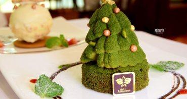 【台北食記】Kaffee Amadeus 奧地利阿瑪迪斯咖啡館 東區聖誕節餐廳推薦!