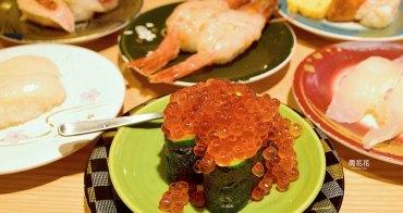 【日本食記】活美登利 高cp值迴轉壽司 便宜又好吃涉谷排隊必吃人氣美食!