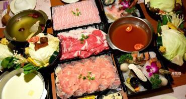 【台北食記】天棧鍋物 天母好吃火鍋推薦!大份量優質肉盤 打卡再送肉!