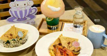 【台北食記】Cinnamoroll X Amandier 海外首間大耳狗喜拿餐廳!期間限定想吃要快!