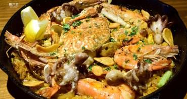 【台北食記】JK STUDIO 新義法料理 捷運市政府站餐酒館推薦!料多實在氣氛適合聚餐