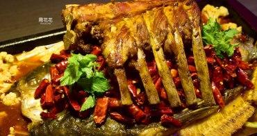 【台北食記】水貨炭火烤魚 中和店 上海人氣美食只要188元起就吃得到!一爐兩吃好吃又好玩!