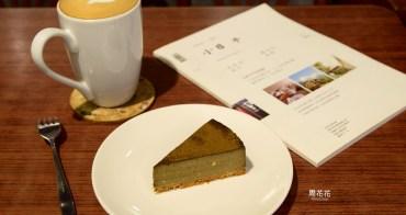 【台北食記】早秋咖啡CAFE Macho 營業至半夜12點的深夜咖啡店 古亭文青聚集地
