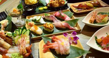 【高雄食記】天晴迴轉壽司あっぱれ 日本老闆坐鎮、新幹線送餐,新興區美食推薦